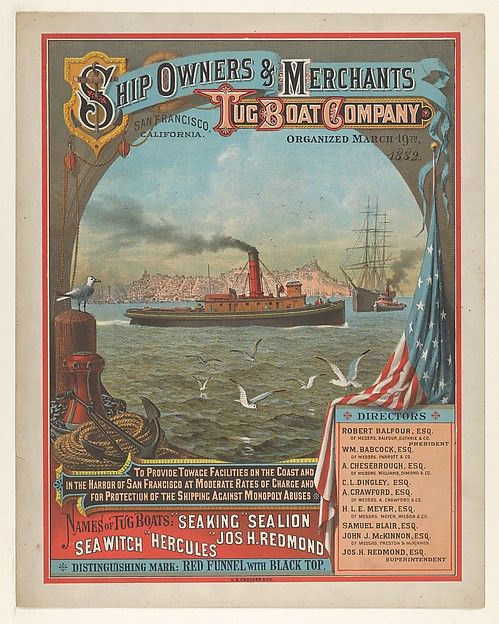 Ship Owners and Merchant Tug Boat Company, Emmanuel