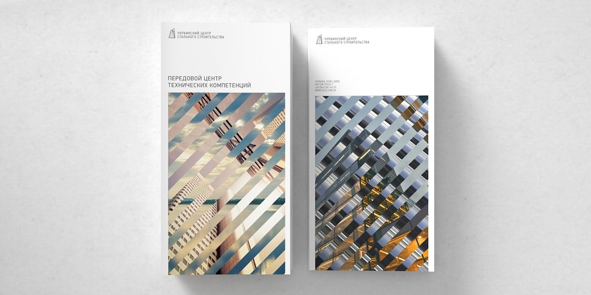 'Interlace' USCC Booklet on Behance