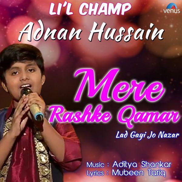 Mere Rashke Qamar (2nd Version) - Song Download from Baadshaho @ JioSaavn
