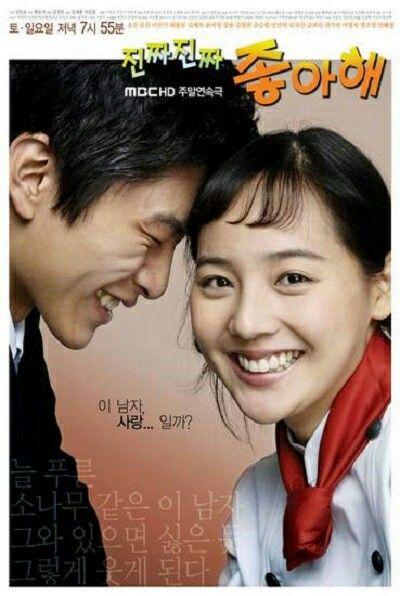 Love Truly (korean drama 2006) i kept on recalling the