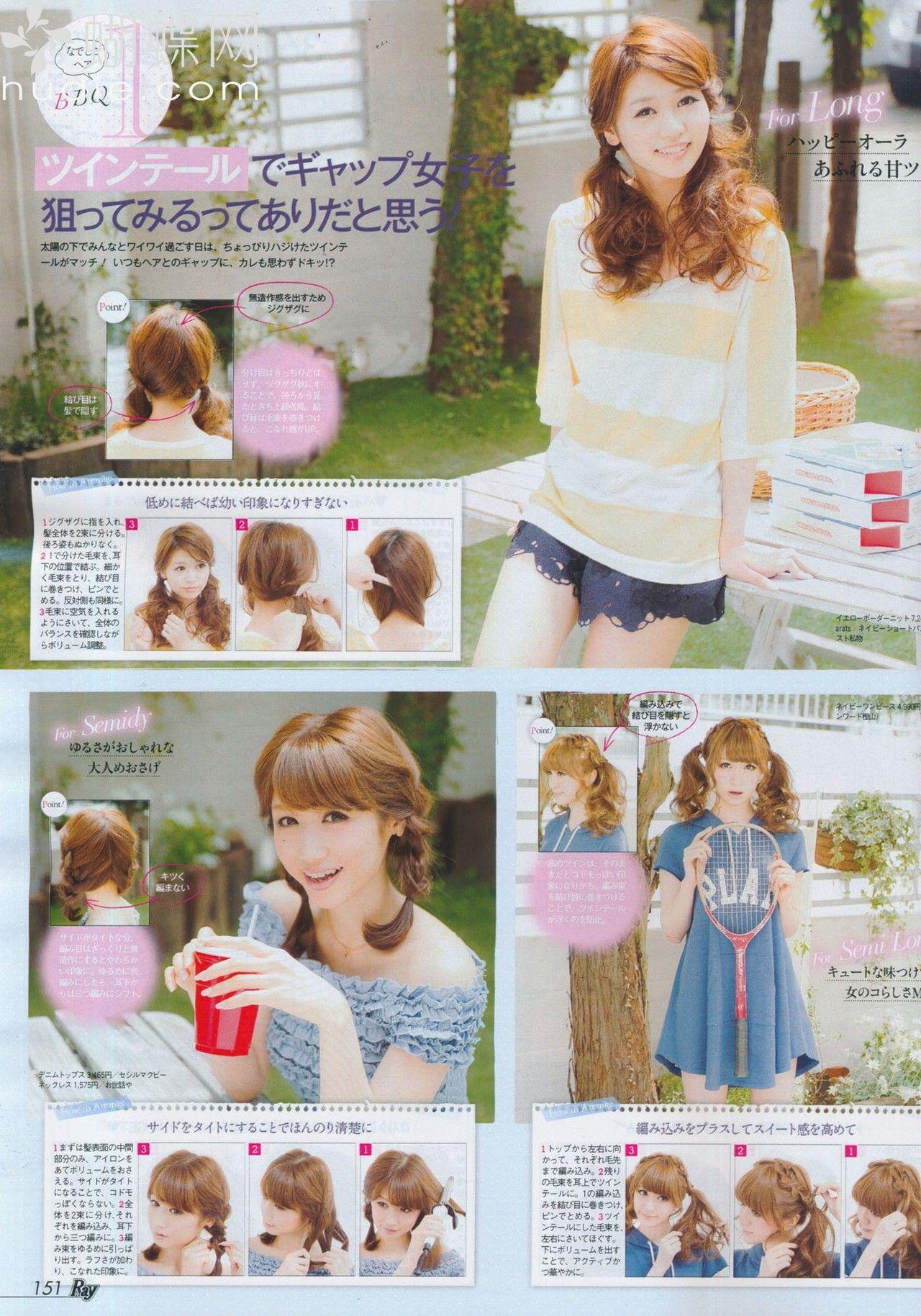 Eyelishious cute hairstyles pinterest hair styles hair and