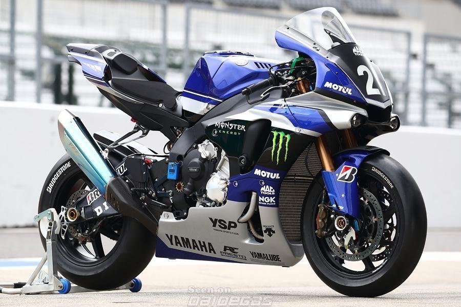 Yamaha Best