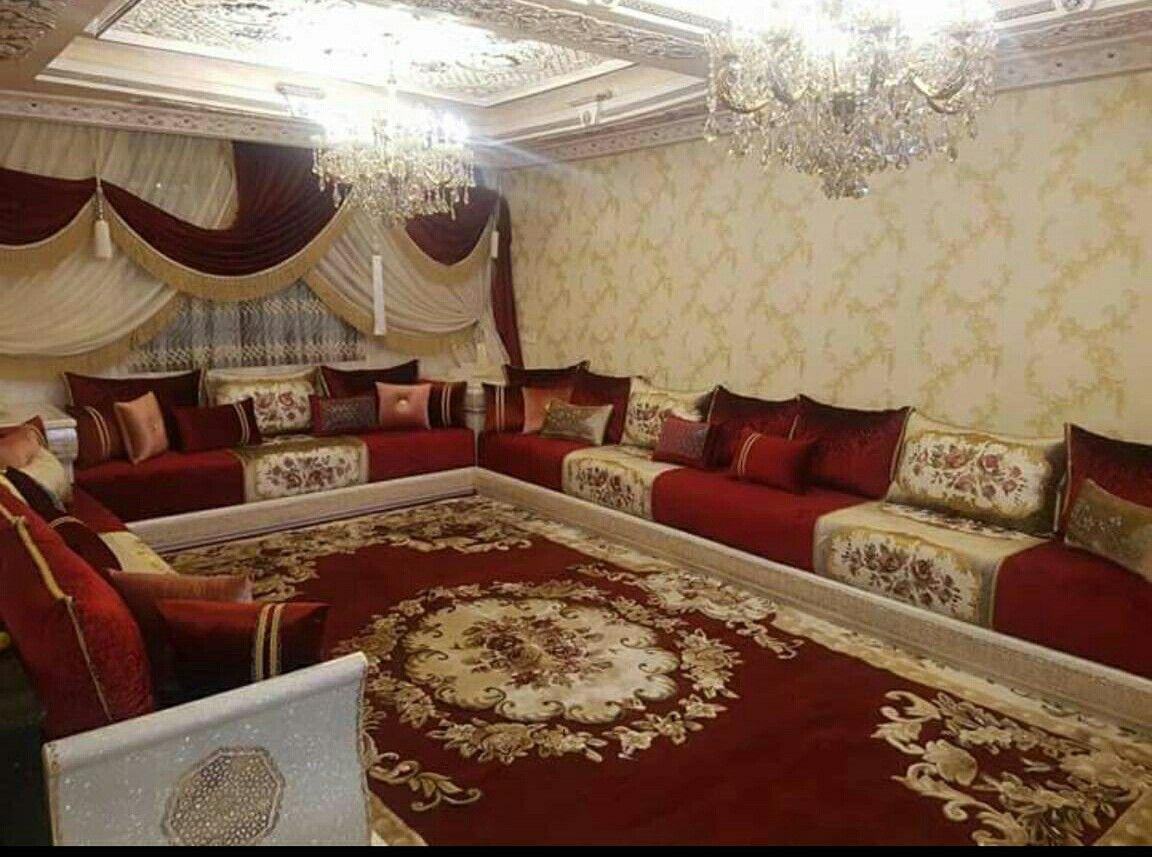 اثاث بيت Ceiling Design Living Room Bedroom False Ceiling Design Moroccan Room