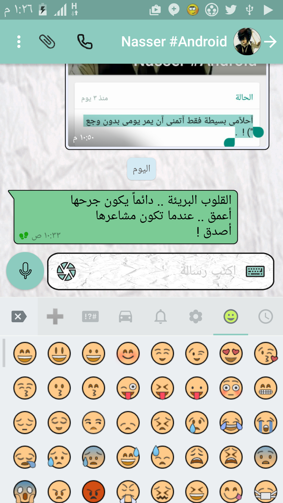 واتساب بثيم الكرتون Whatsupp V5 03 التورنيدو برامج موقعك App Periodic Table Android