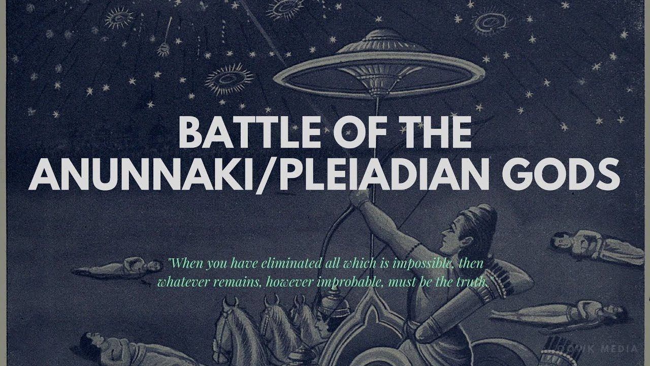 Pleiadians documentary
