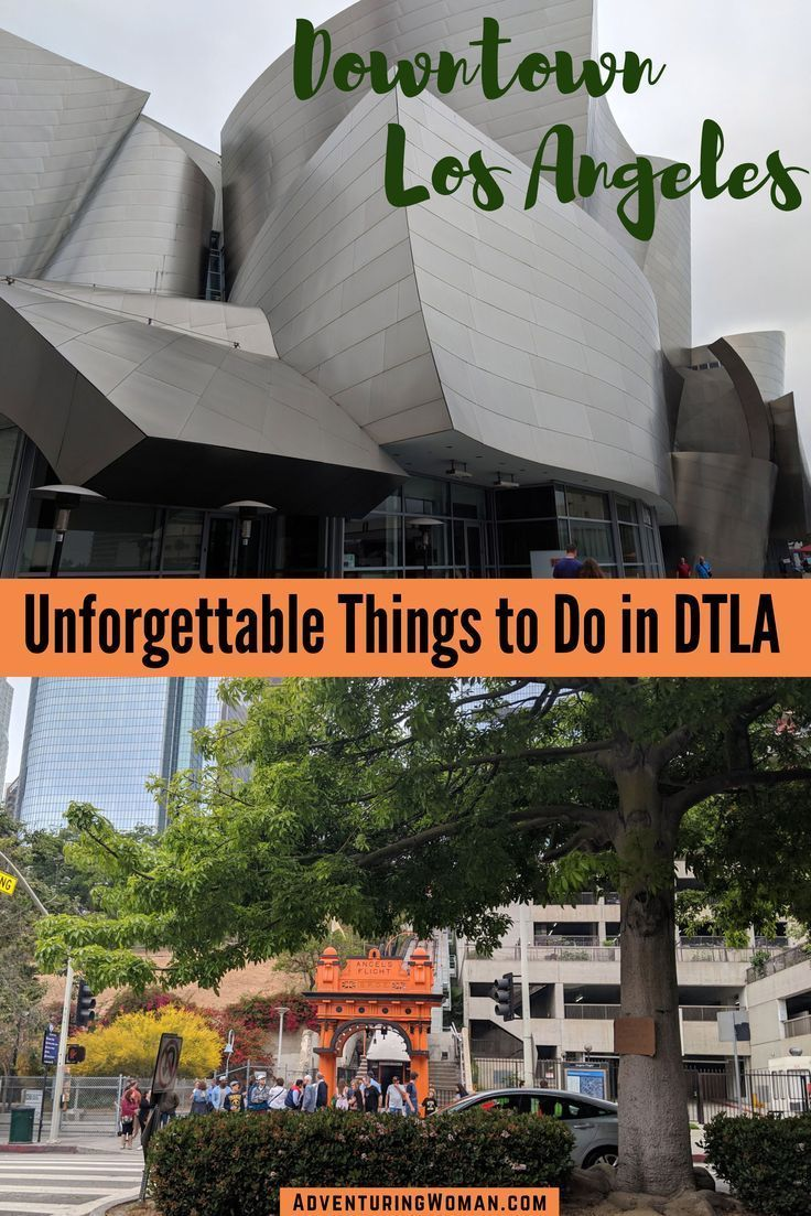Explore downtown LA without renting a car or breaking the bank. Unforgettable things to do for cheap or free, including the Walt Disney Concert Hall, Grand Park, Civic Center, and the Angels Flight funicular. #LosAngeles #LA #DTLA #DowntownLA #SoCal #California #freeattractions #free #GrandPark #AngelsFlight #Architecture #Gehry #Itineraries #Travel #TravelTips #BudgetTravel #FoodieTravel #CulturalTravel #usatravel #AdventuringWoman