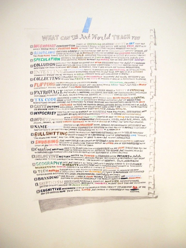 William Powhida: 'What Can the Art World Teach You' (2012)