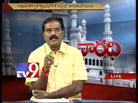 TDP MLA Nimmala Rama Naidu on AP development with NRIs - Varadhi - USA - Part 3