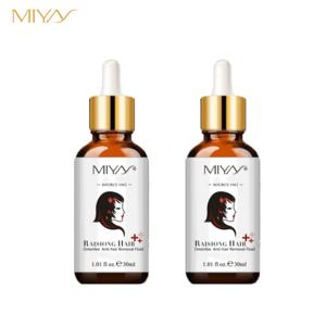 Hair Supplement} and Rapid Hair Growth Boosting Serum – ifortisa