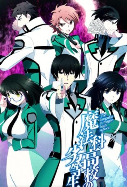 Who Knows Chinese Animes 2014 Anime Anime Anime Art