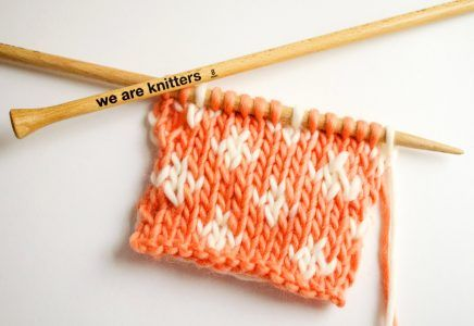 Photo of How to knit a heraldic lily – free knitting instructions