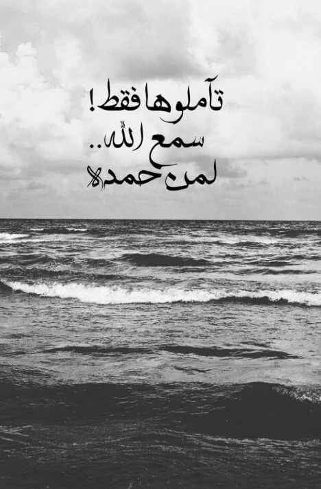 Pin On كلام حلو بالعربي