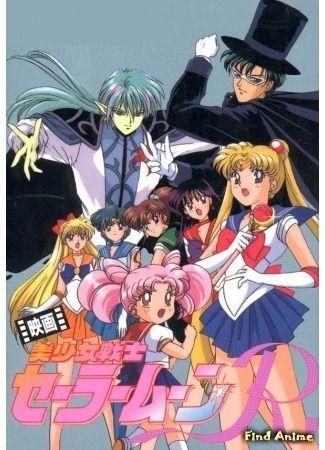 Bishoujo Senshi Sailor Moon R: The Movie /// Genres: Drama, Magic, Romance, Shoujo