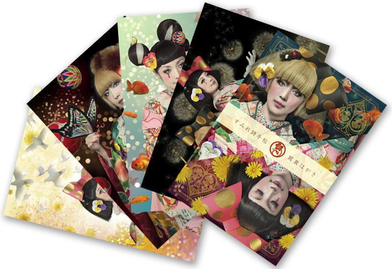 kiyo-murakami | published work