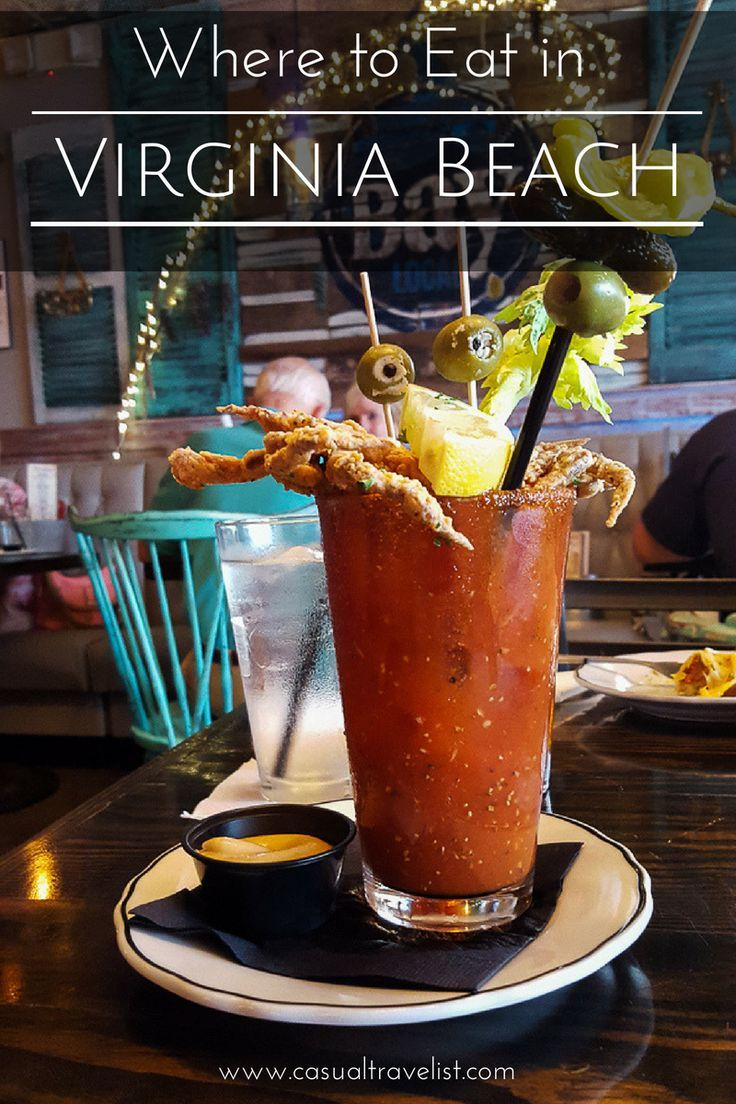 3 Meals:Where To Eat In Virginia Beach