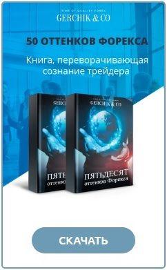 Книга форекс и мы forex-книга в.а.таран