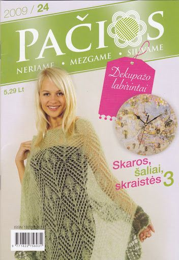 Pacios, skaros, saliai, skraistes 3, nr24 – Rasa Jonikaite – Picasa tīmekļa albumi