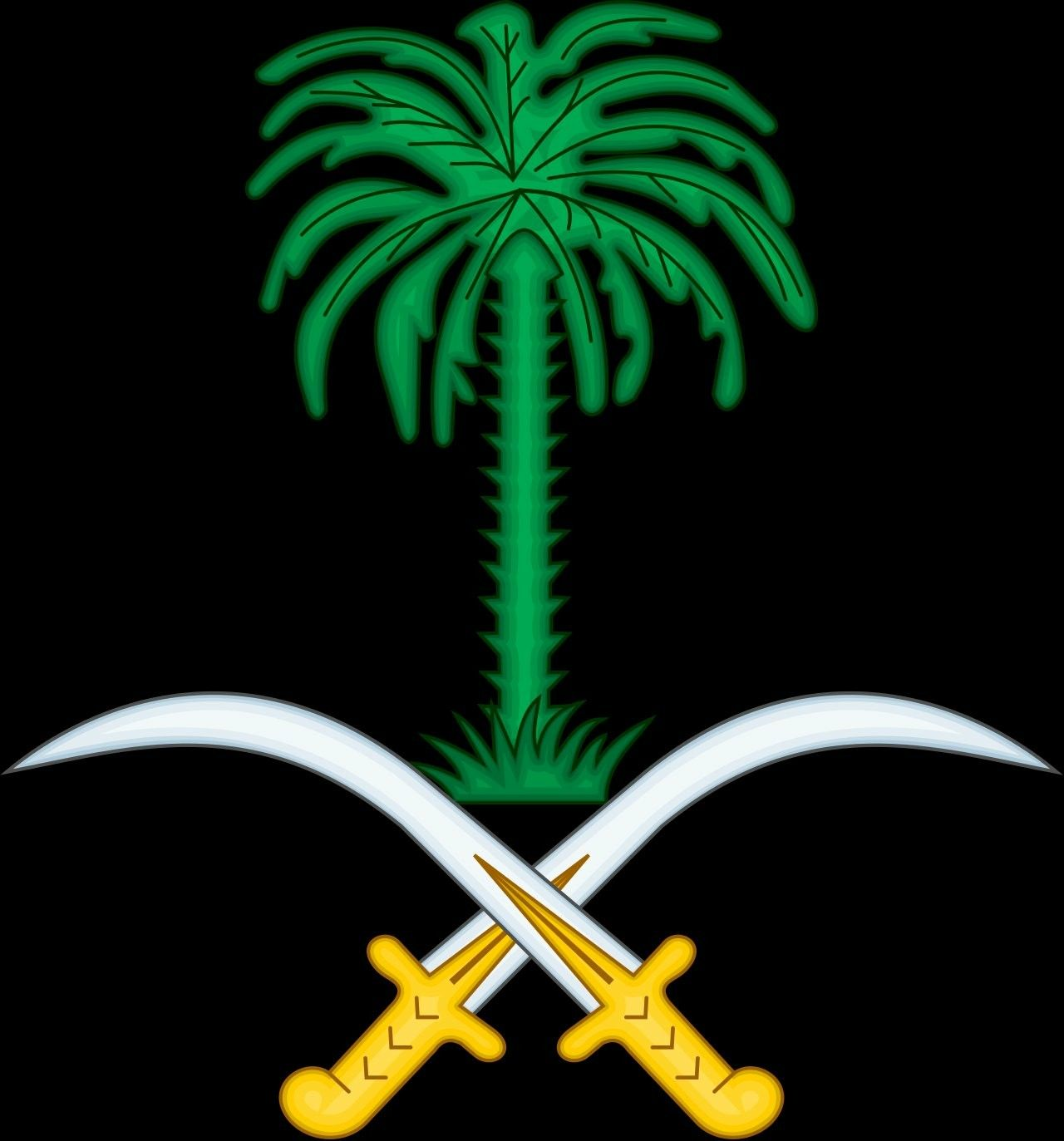 Saudi Arabian Royal Armed Forces (1932). (With images