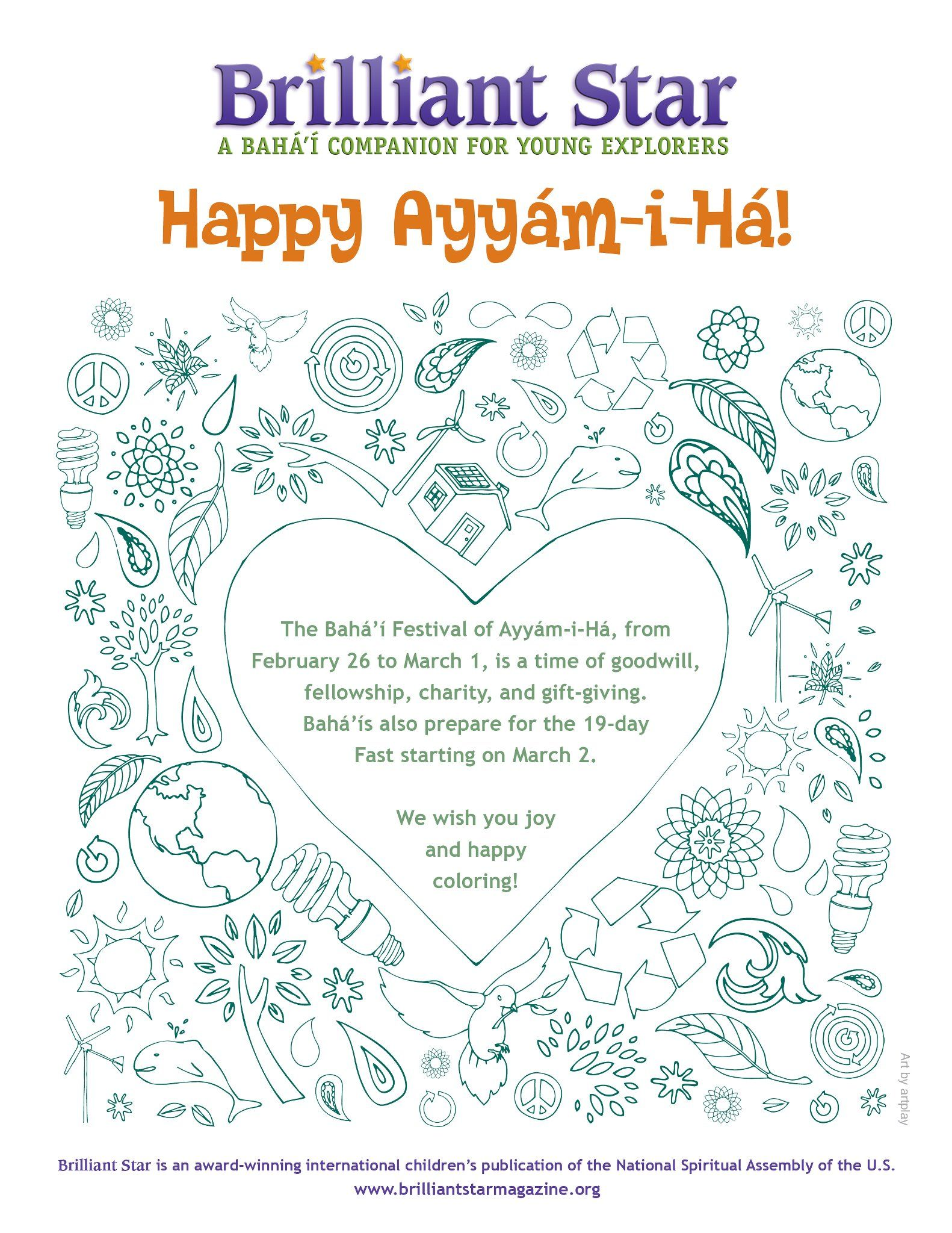 Enjoy A Coloring Page Happy Ayyam I Ha