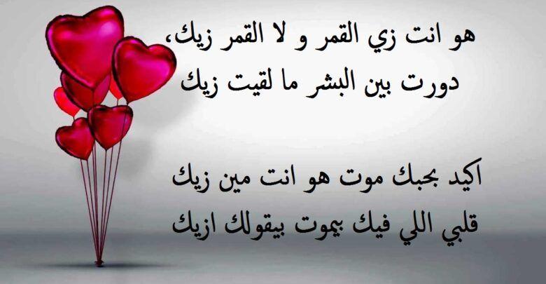 كلام رومانسي مصري وأروع عبارات حب مكتوبة باللهجة المصرية Love Husband Quotes Husband Quotes Quotes