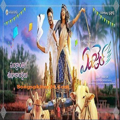 Naasongs Angel (2017) Telugu Film All 320Kbps Mp3 Songspk