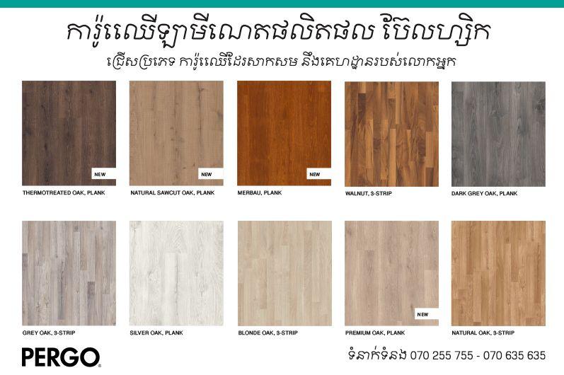Pergo Laminate Flooring Oak Planks, Pergo Laminate Flooring Colors