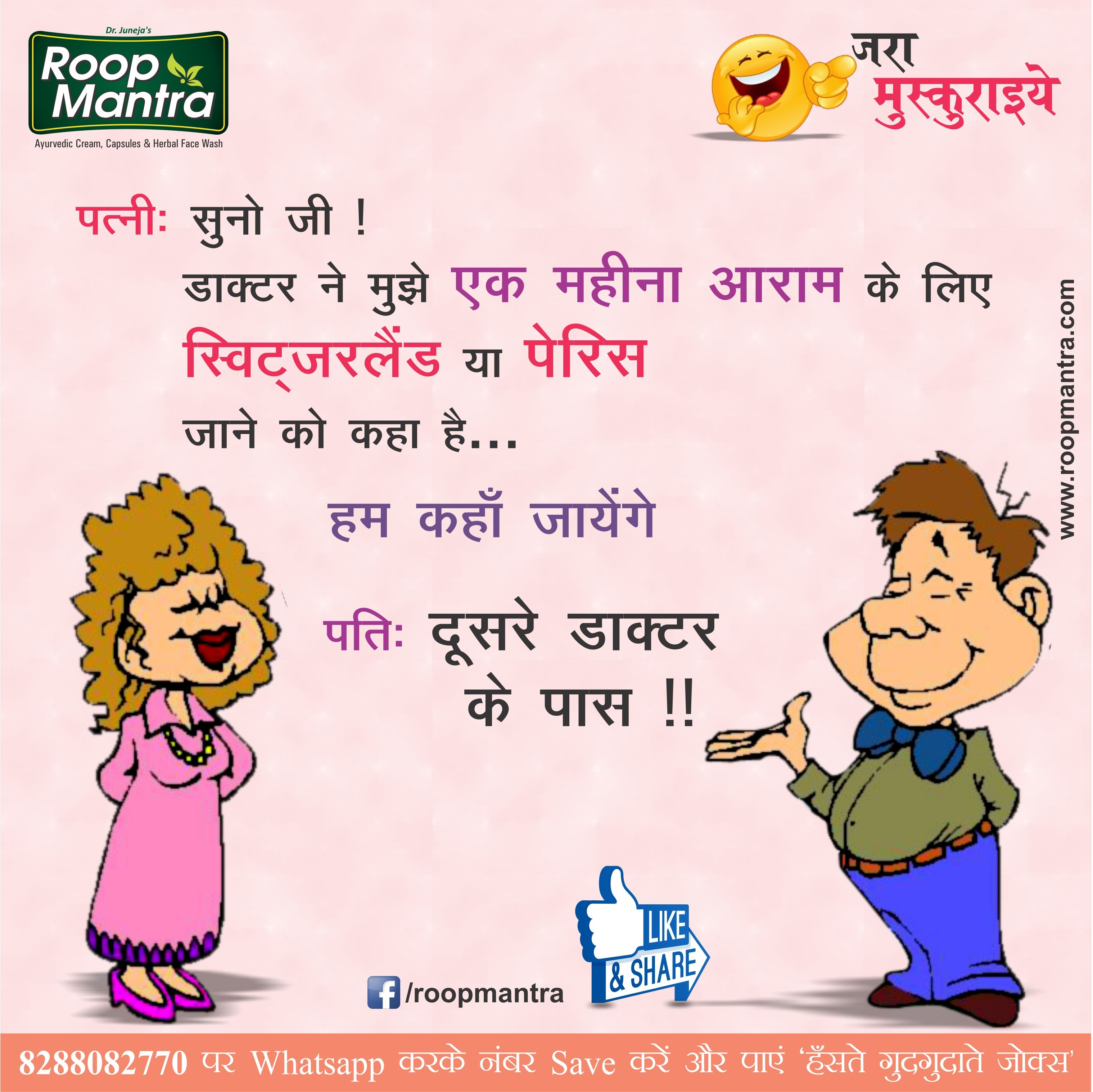 Best Funny Jokes on Husband Wife Husband quotes funny