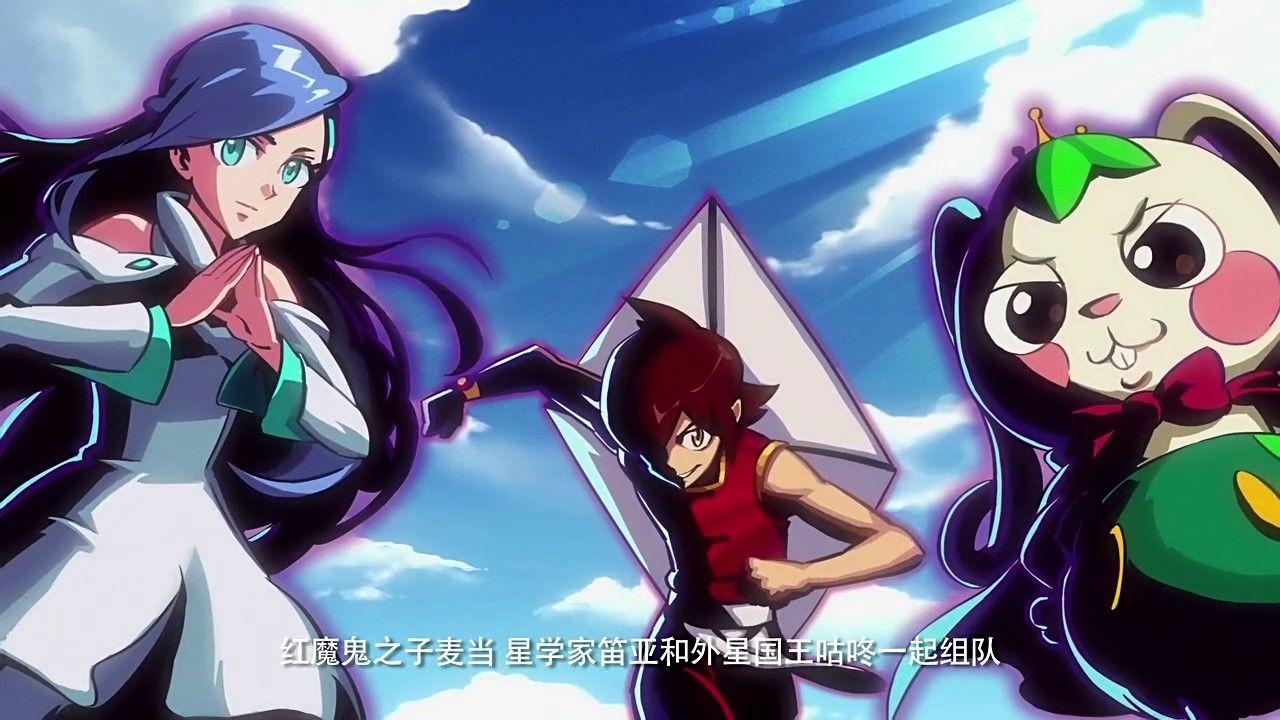 [ENG SUB] 星游记 第2季 风暴法米拉 PV 3 世界观特辑 / Rainbow Sea Season 2