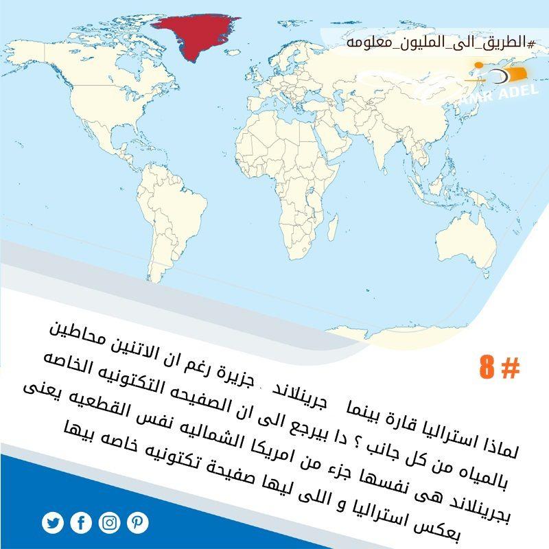 الطريق الى المليون معلومه Map World Map Diagram