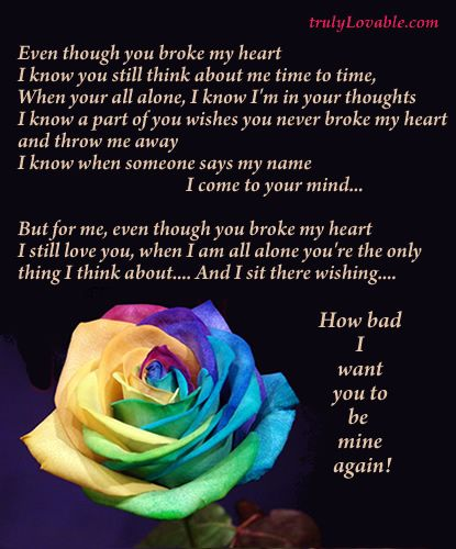 He Broke My Sayings And Quotes 35 Broken Heart Quotes