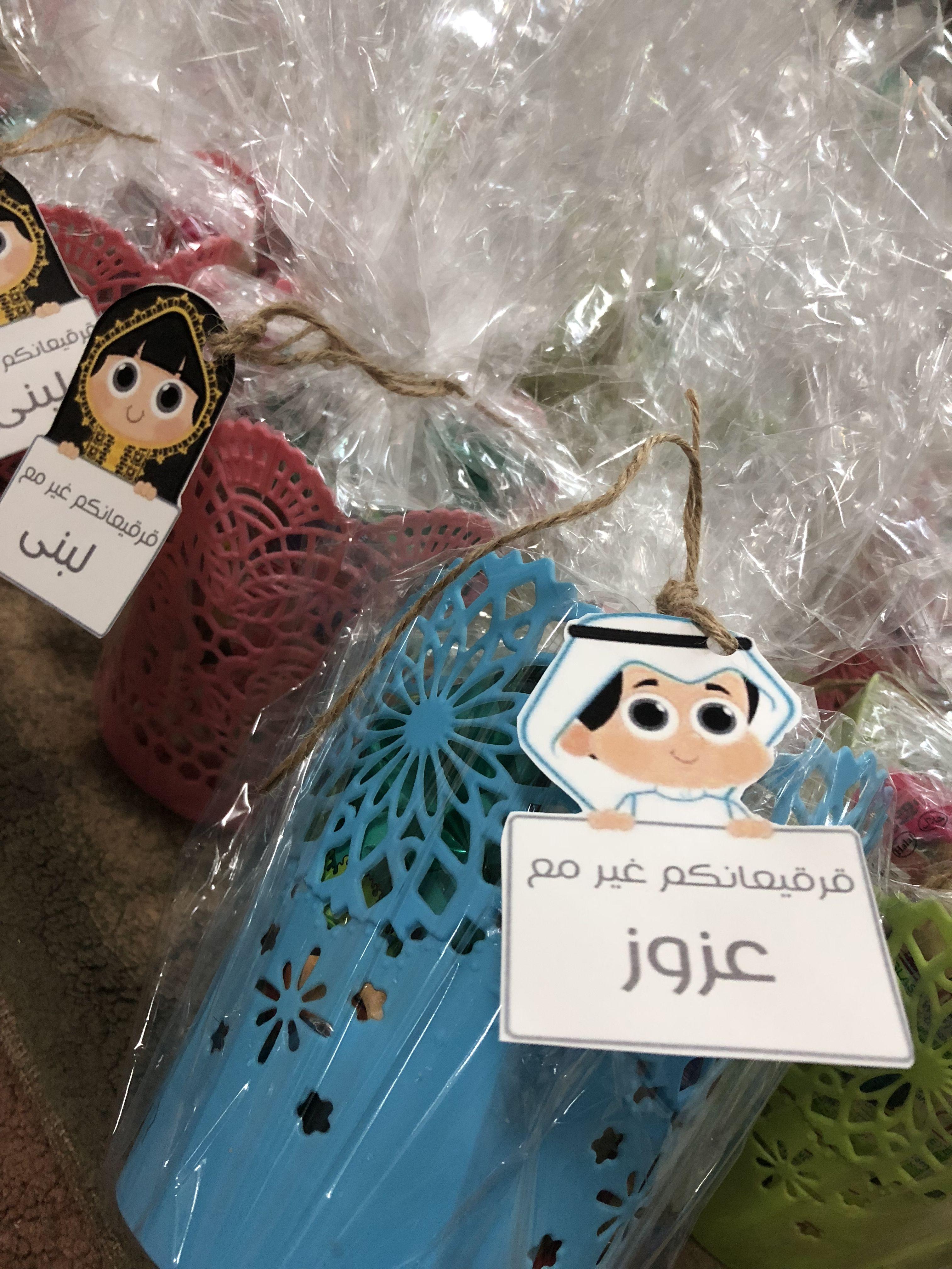 عيديه رمضان كريم هلال توزيعات رمضان قرقيعان Christmas Ornaments Novelty Christmas Holiday Decor