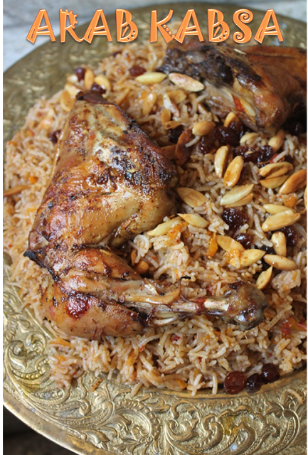 Al kabsa recipe saudi kabsa recipe arabic rice chicken recipe yummy tummy al kabsa recipe saudi kabsa recipe arabic rice chicken recipe forumfinder Image collections