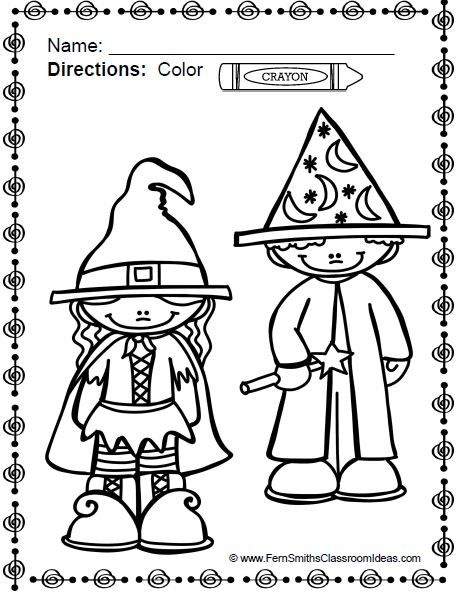 Halloween Fun Color For Fun Printable Coloring Pages 62 Coloring Pages Equals Less Than 9 Halloween Coloring Book Halloween Coloring Halloween Coloring Pages