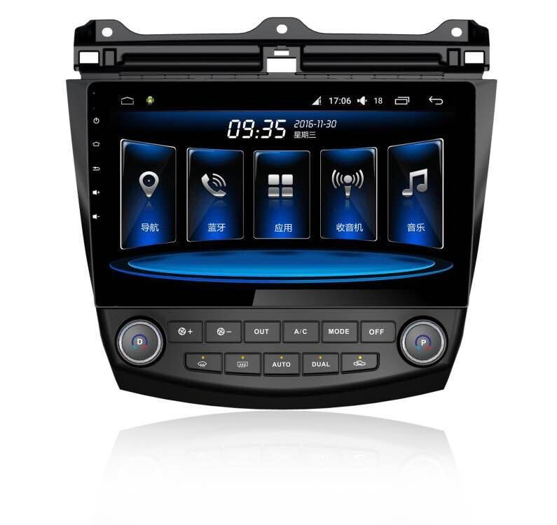 Touch Screen In Dash Car Dvd Auto Gps Navigation Multimedia Stereo Special For Honda Accord 2003 2007 With Android 6 0 Os Website Car Car Gps Gps Navigation