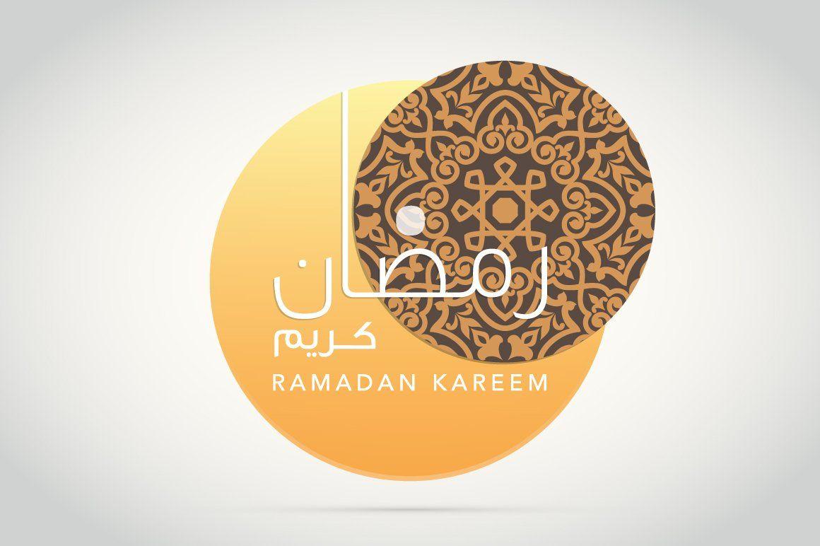Ramadan Kareem Mosaic Pattern 7 Mosaic Patterns Ramadan Kareem Ramadan