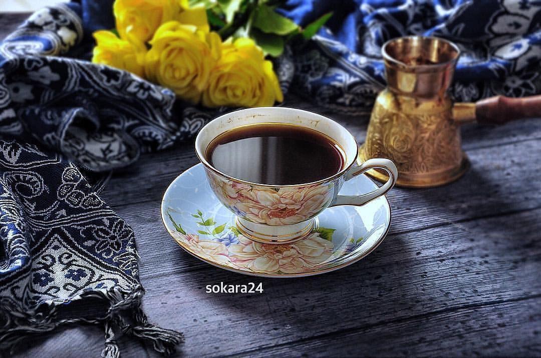 دعوة اليوم يارب يتعدل نومي واصحى الصباح ㅤ ㅤ ㅤ By Sokara24 ㅤ Chosen By Rawasi ㅤ التقييم مـن 5 ㅤㅤㅤㅤ تـاقـزات لنشر صور Turkish Coffee Tea Cups Coffee
