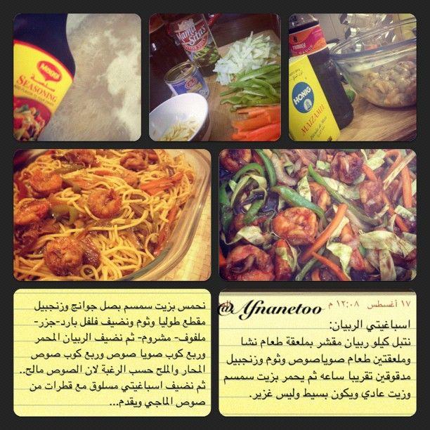 Afnanetoo Com Cooking Recipes Food