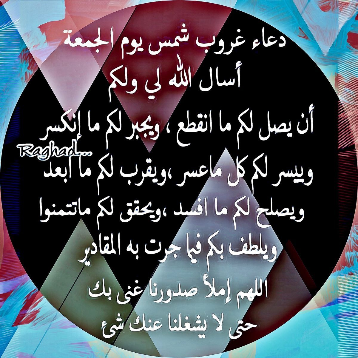 Pin By Nana On Islam Learning Arabic Inspirational Quotes Quotes