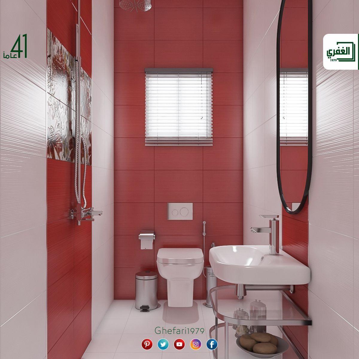 بلاط أسباني ديكور للاستخدام داخل الحمامات والمطابخ للمزيد زورونا على موقع الشركة Https Www Ghefari Com Ar Lux واتس اب 00972599417956 Lux Toilet Bathroom