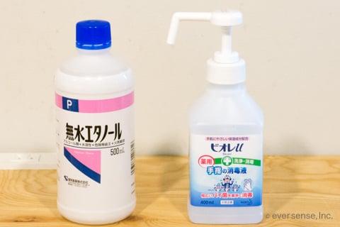 無水エタノール が消毒に使える 簡単なやり方と活用術をご紹介