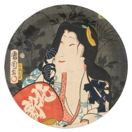 Japanese actor ( (Vintage Japanese print) Paper Plate - diy cyo customize create your own  sc 1 st  Pinterest & Japanese actor (#12) (Vintage Japanese print) Paper Plate - diy cyo ...