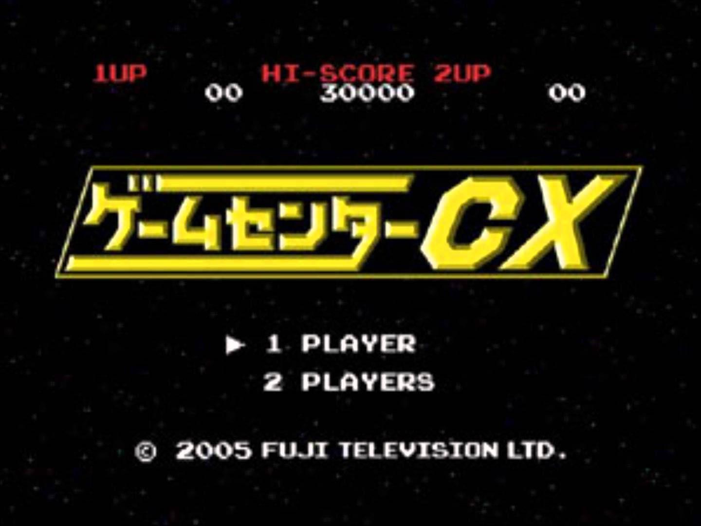 ゲーム センター cx 動画 まとめ ゲームセンターCX 動画 9tsu Miomio