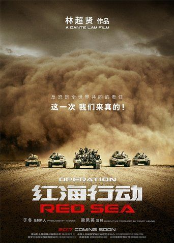 Watch Operation Red Sea Full-Movie Streaming