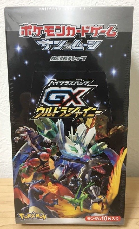 Pokemon Card Game Sun /& Moon high class pack GX Ultra Shiny Booster Box New 2018