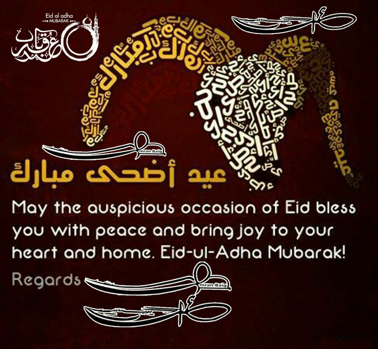 Pin By Alone Lyrics On Alone Lyrics Lyrics Eid Ul Adha Adha Mubarak