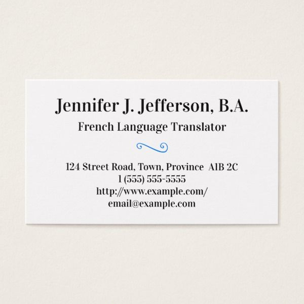Basic French Translator Business Card Business Cards