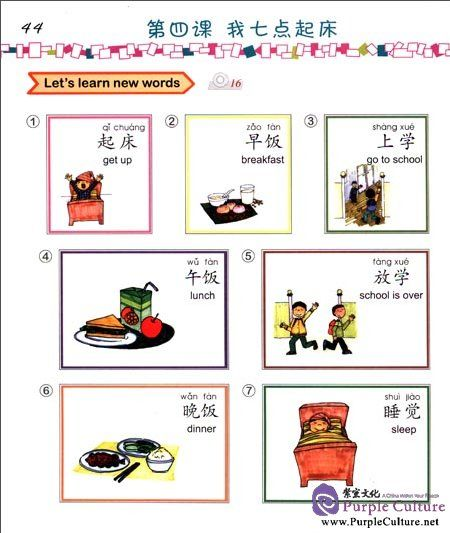 easy steps to chinese for kids 4a textbook with 1 cd languages mandarin chinese. Black Bedroom Furniture Sets. Home Design Ideas