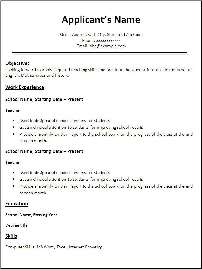 Free Resume References Template 3-Free Resume Templates Job