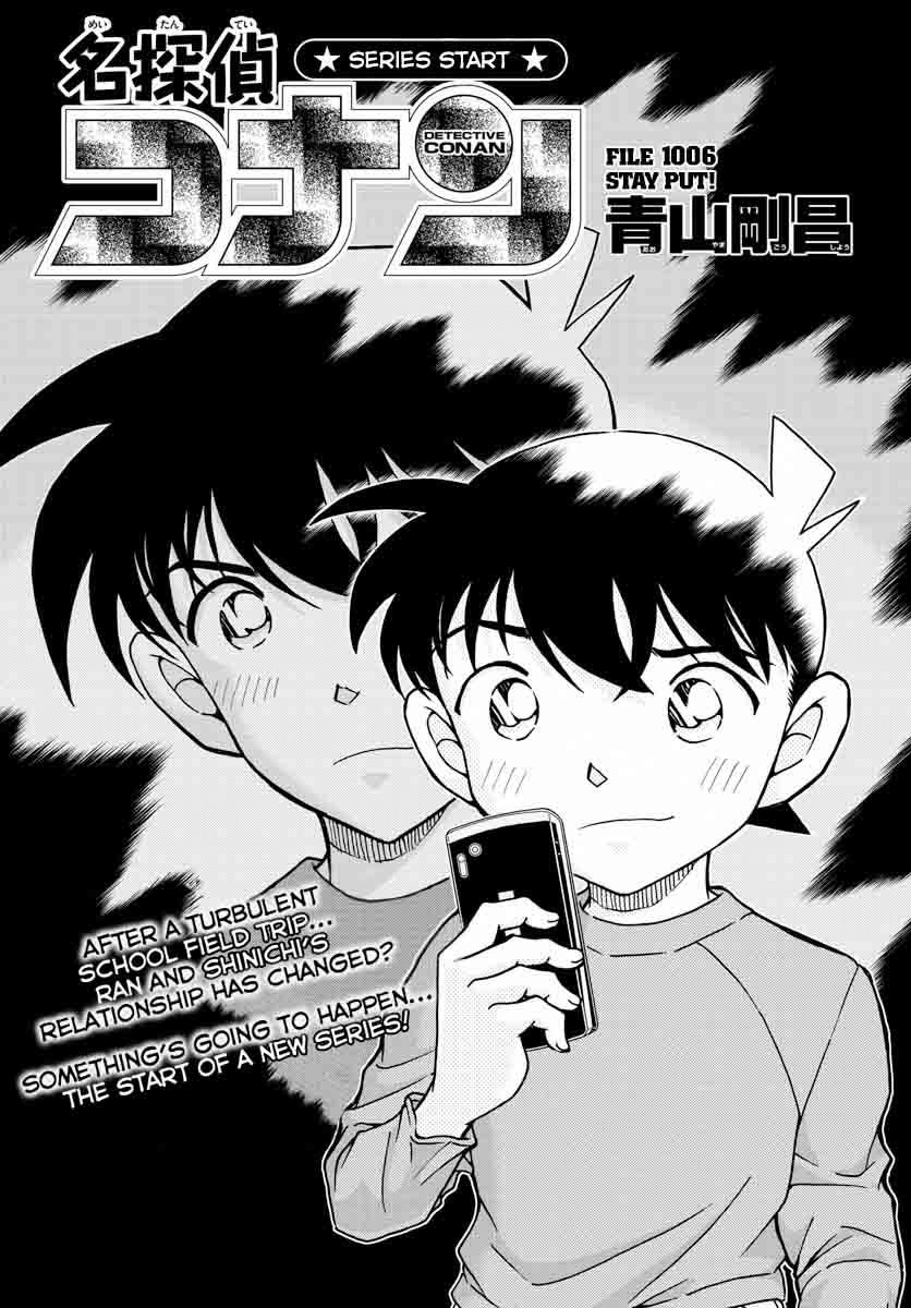 Detective Conan Chapter 1006 click the link MyMangaList