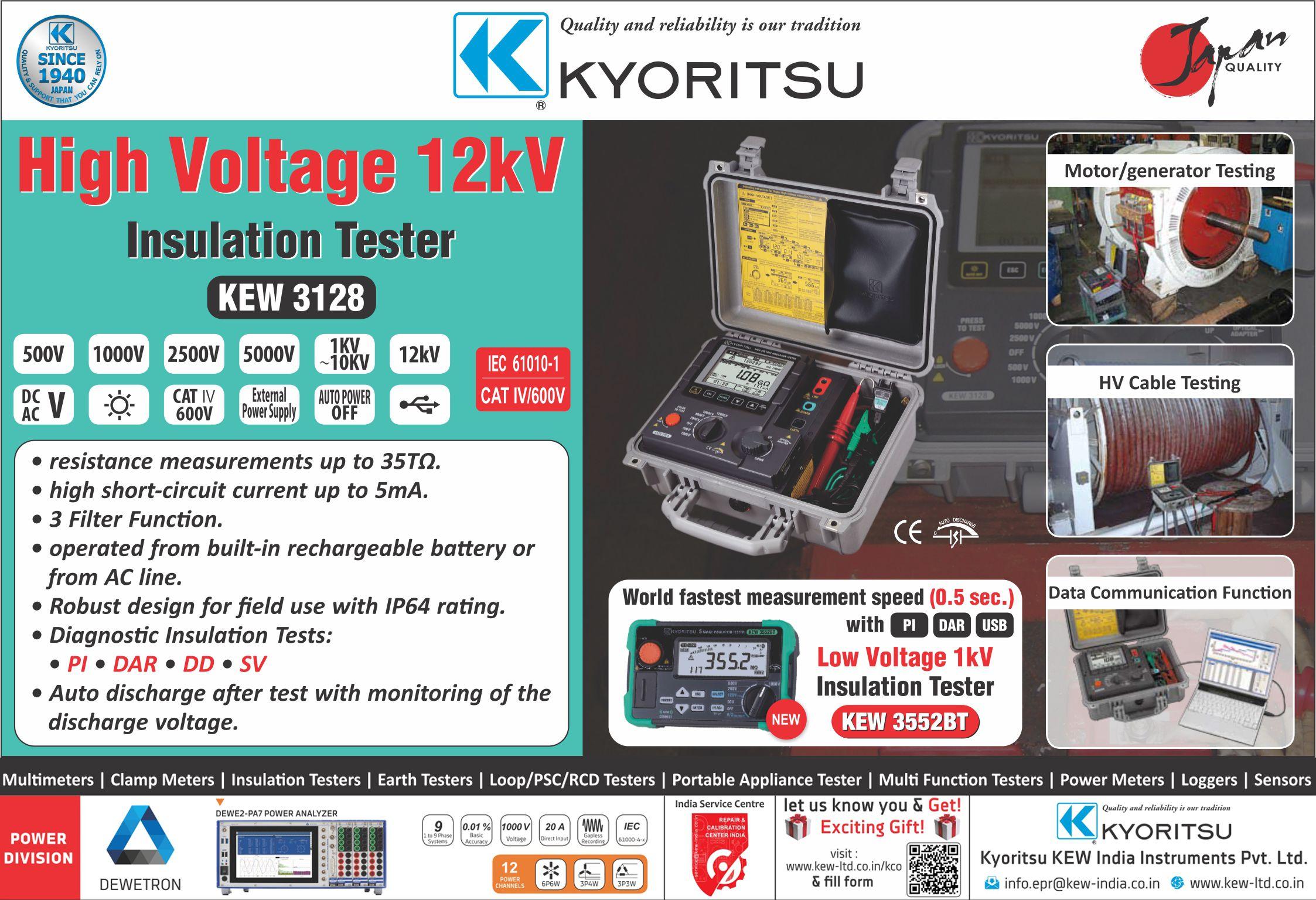 12kV Digital High Voltage Insulation Tester High voltage